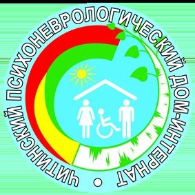 Официальный сайт ГАУСО «Читинский психоневрологический дом-интернат» Забайкальского края